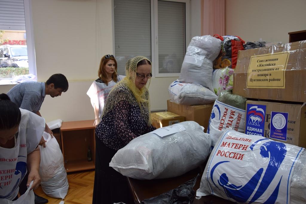 Гуманитарный груз, собранный Миннац РД совместно с общественными организациями, направлен жителям с. Мокок