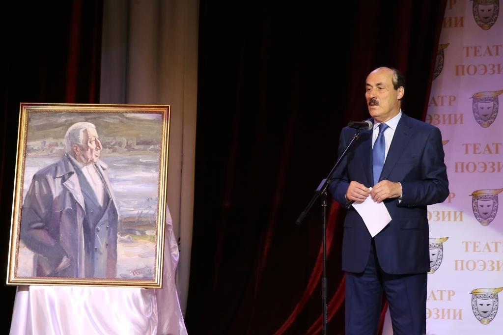 Рамазан Абдулатипов принял участие в вечере российской поэзии