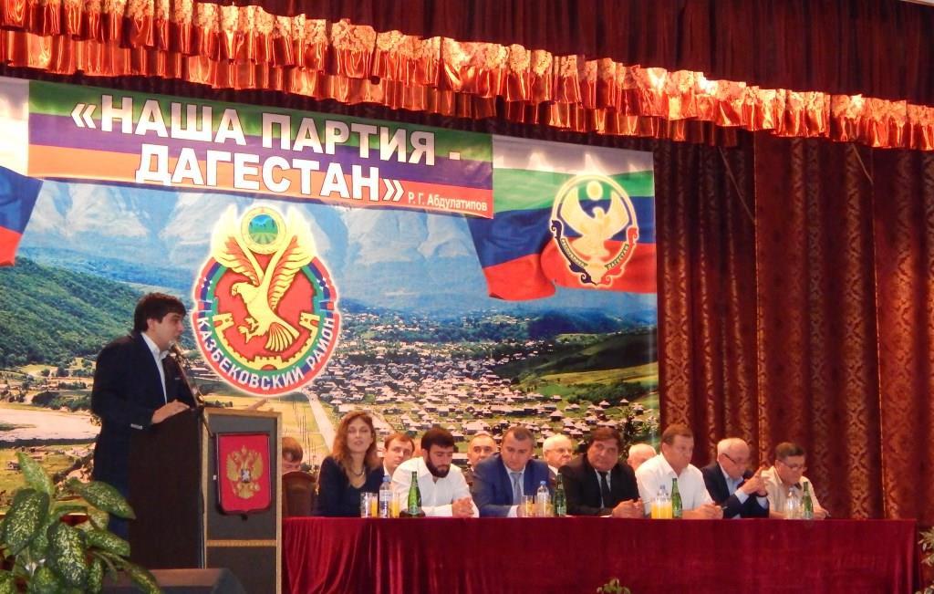 Агитдесант в Казбековском районе