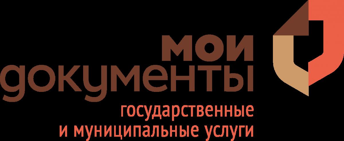 МФЦ РД: более 1 млн услуг за 8 месяцев