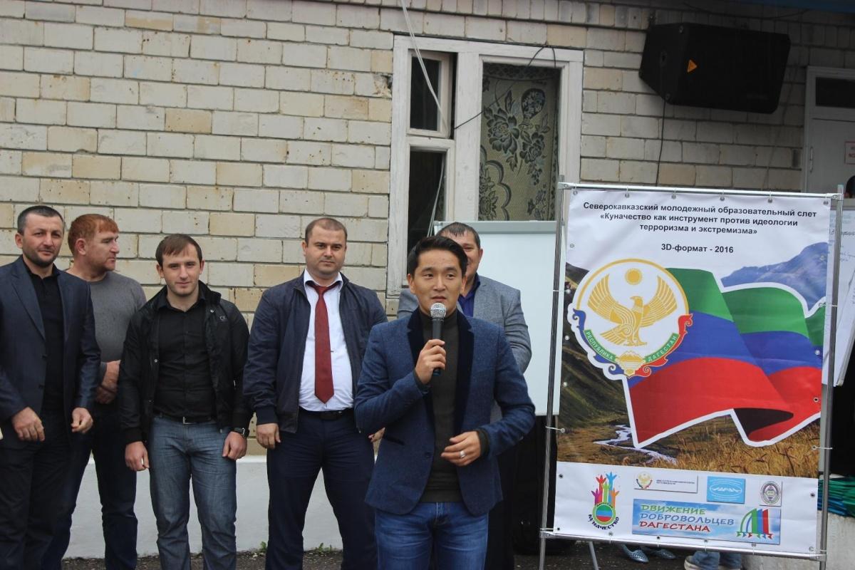 Северокавказский молодежный образовательный слет стартовал в селении Ашильта