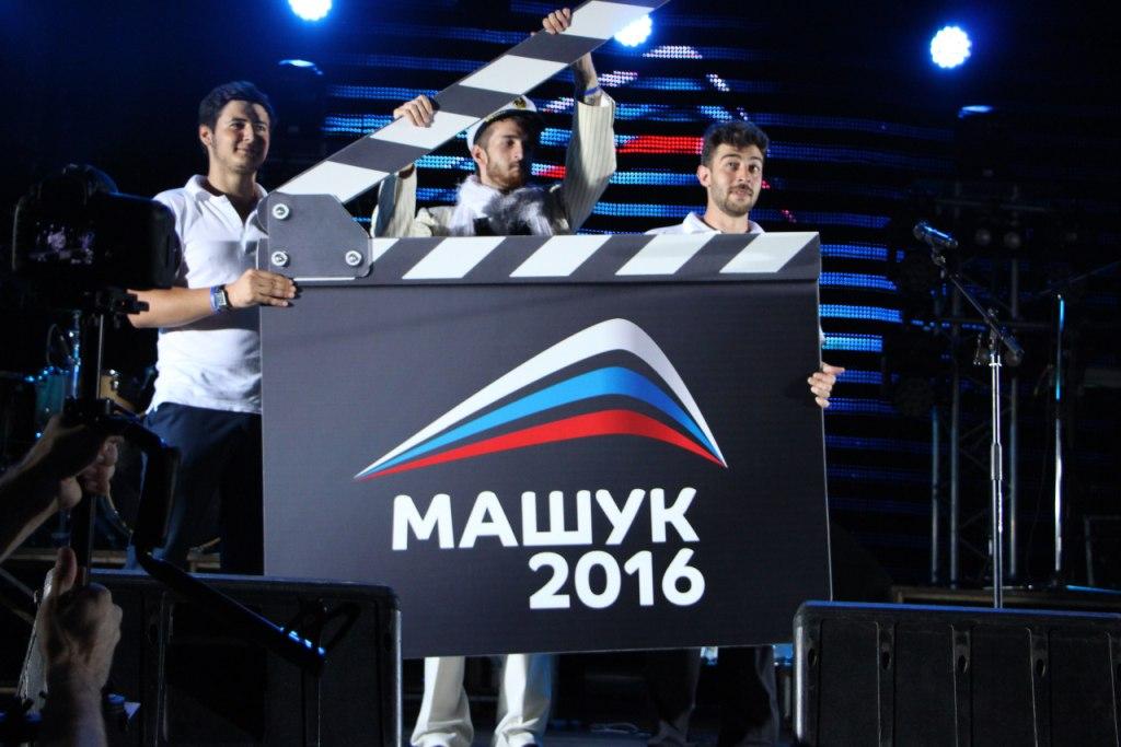 Дагестанцы на «Машуке»:  34 гранта на 18,2 млн руб.