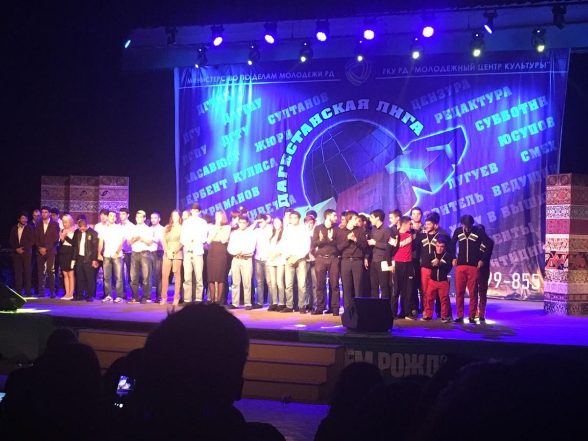 Дагестанская лига КВН