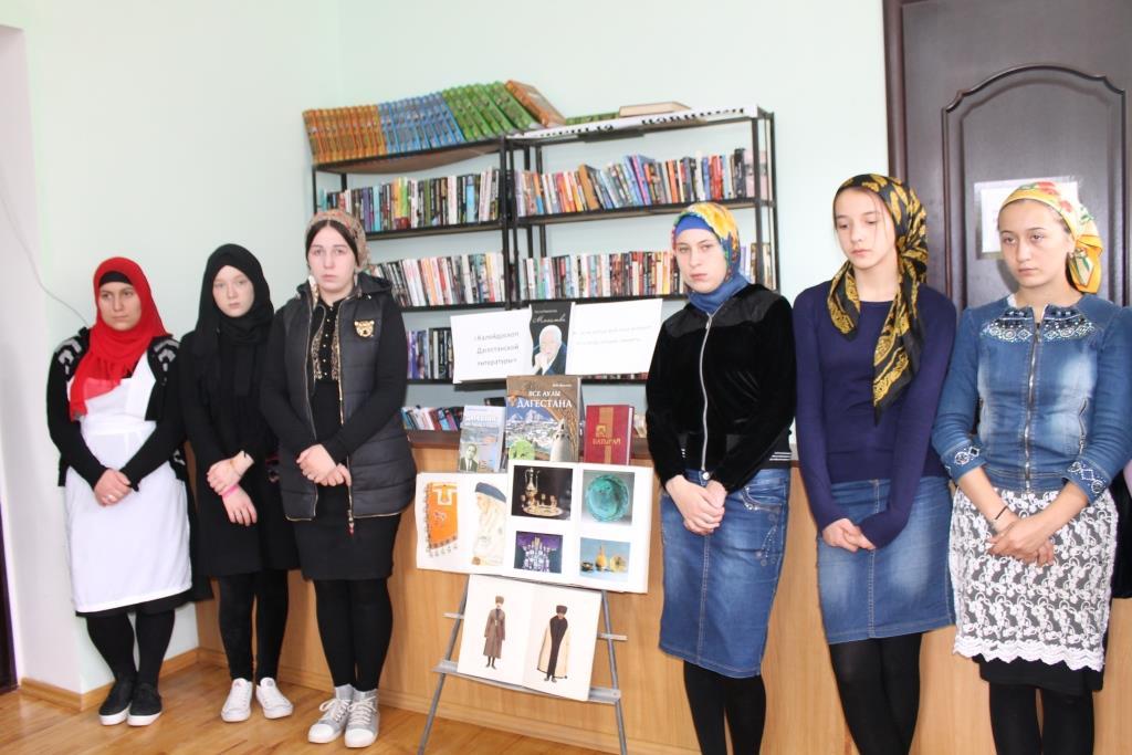 В Гергебильском районе отметили День дагестанской культуры и языков