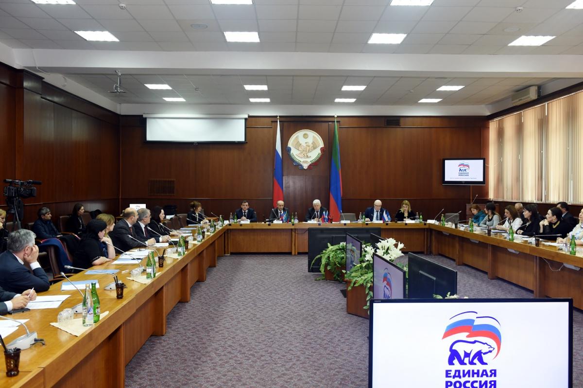 Заседание Регионального политсовета  Партии «ЕДИНАЯ РОССИЯ» прошло в Махачкале