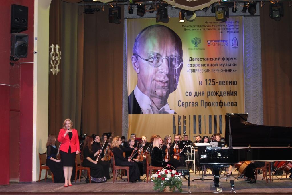 Форум современной музыки «Творческие пересечения» стартовал в Махачкале