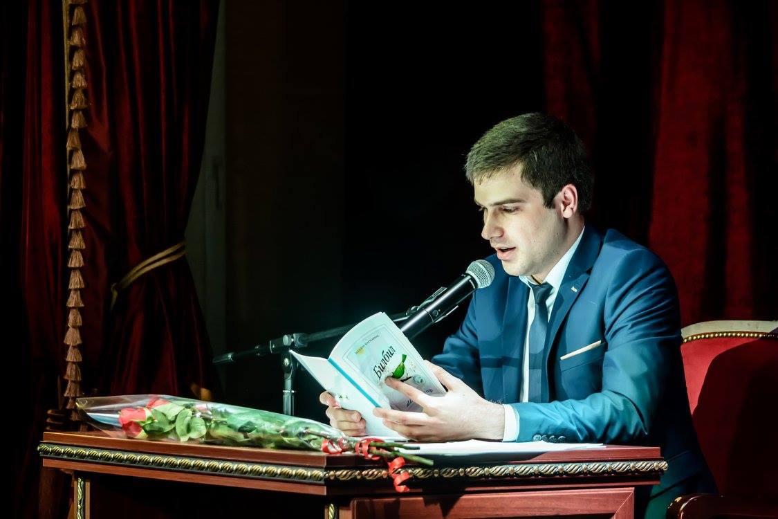 Вечер молодого поэта в Театре поэзии...