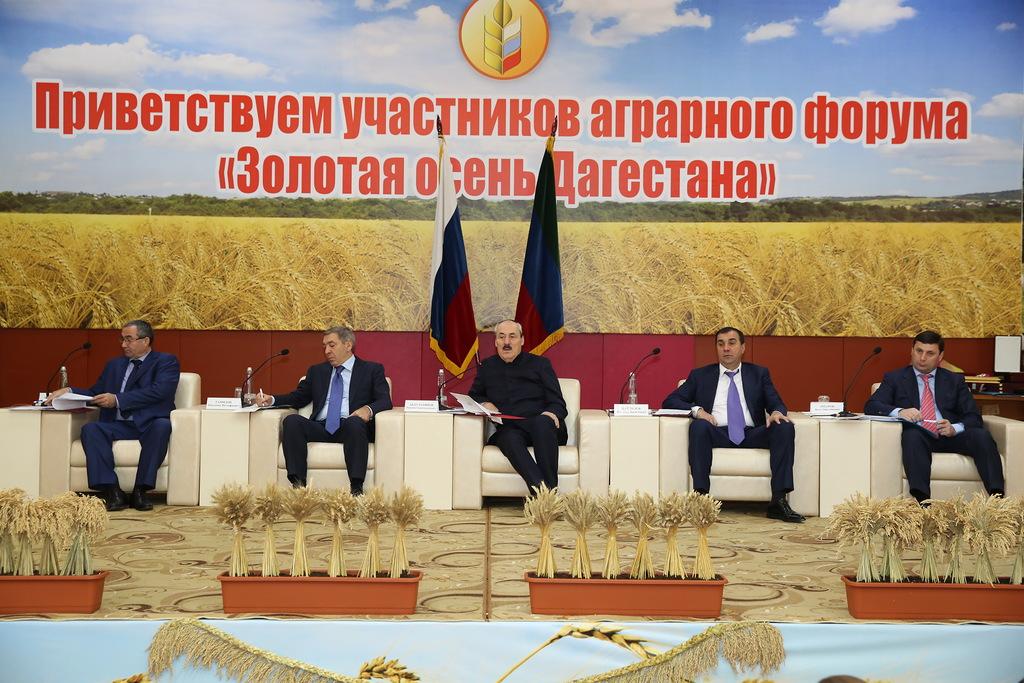 Рамазан Абдулатипов принял участие в Аграрном форуме «Золотая осень Дагестана»