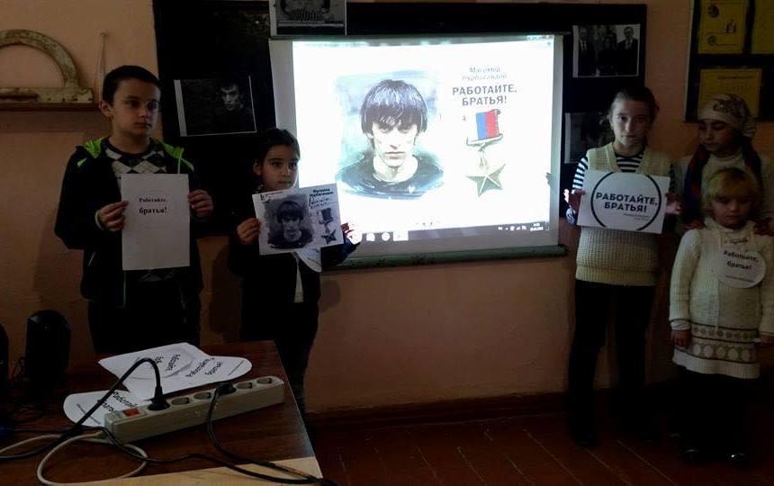 Мероприятия, приуроченные ко Дня памяти павших сотрудников правоохранительных органов прошли в Гергебильском районе