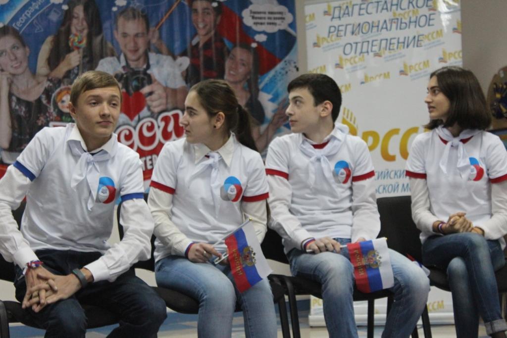 «Я люблю Россию»