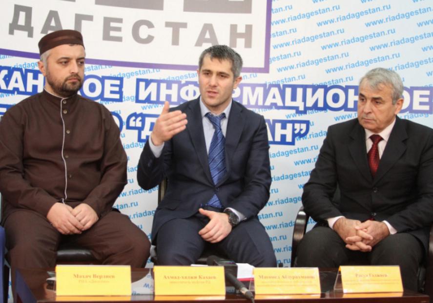 Ислам против экстремизма