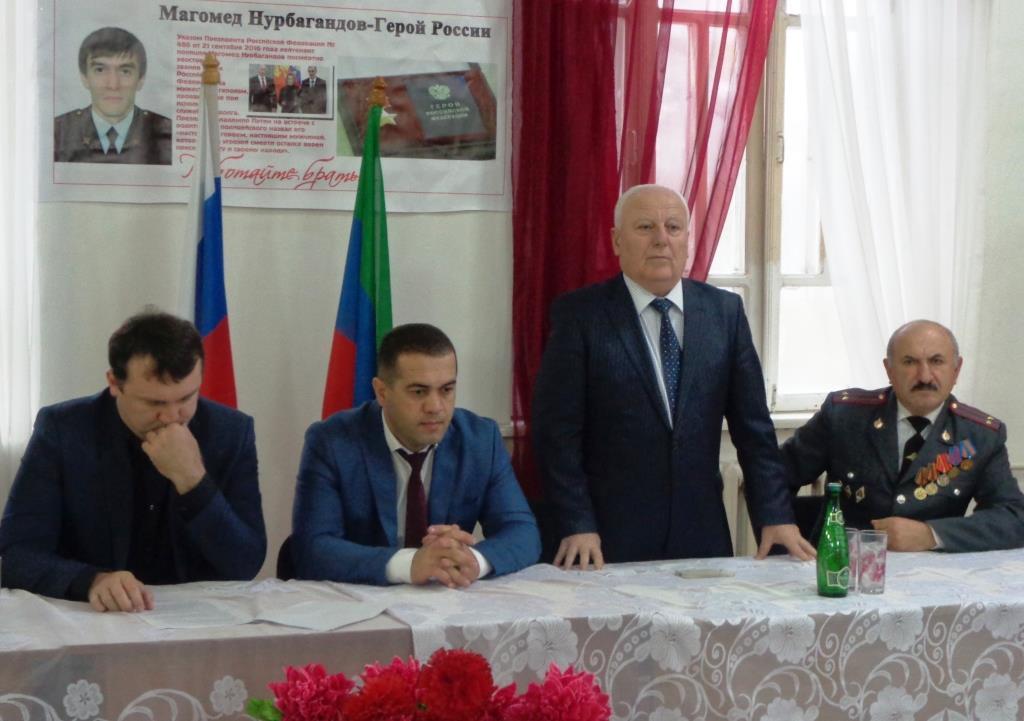 В Дагестанских Огнях прошел вечер памяти Героя России Магомеда Нурбагандова