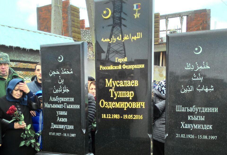Герою России Тулпару Мусалаеву открыли памятник