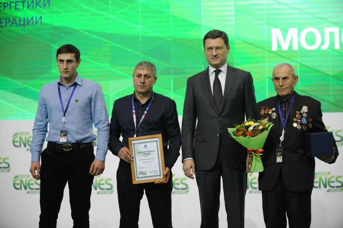 Министр энергетики России наградил династию гидроэнергетиков из Дагестана в рамках форума «ENES»