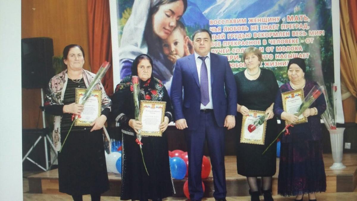 День матери в Магарамкентском районе