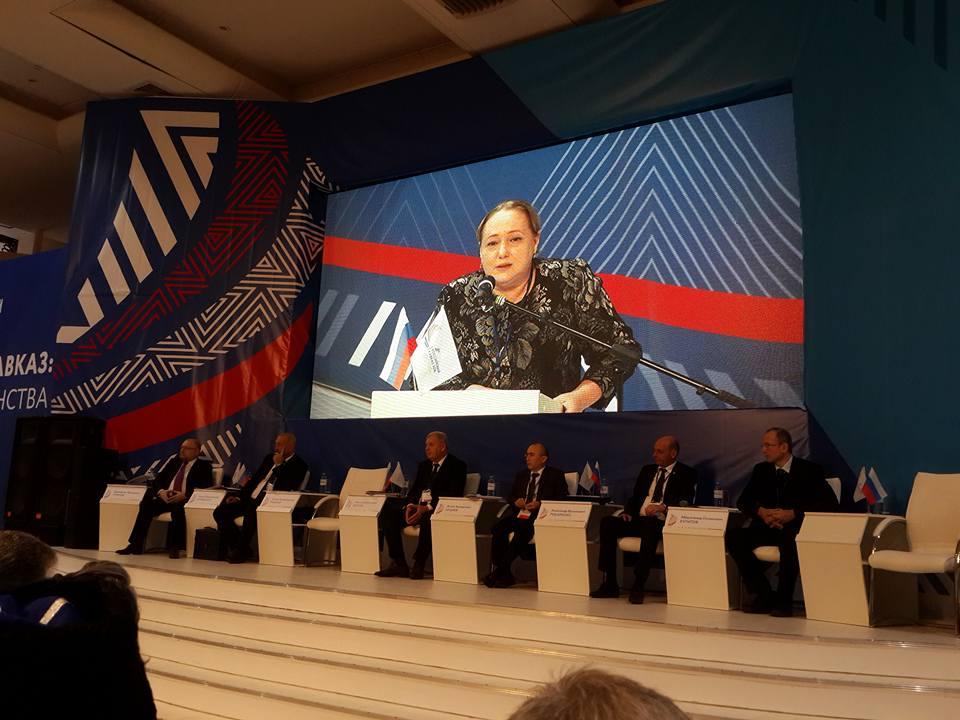 «Российский Кавказ – территория единства».