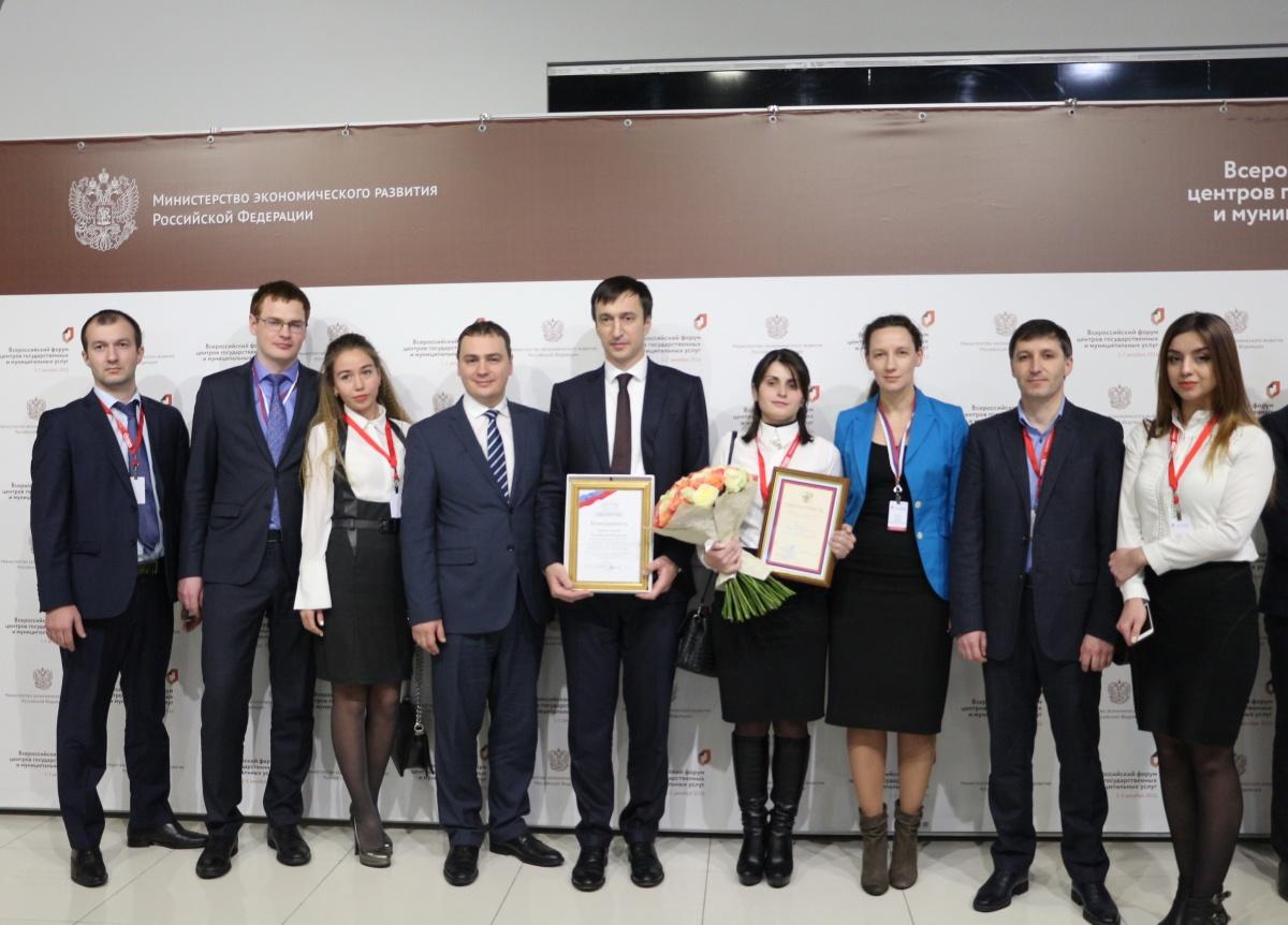 В Воронеже прошел Всероссийский форум центров государственных и муниципальных услуг 2016 года.