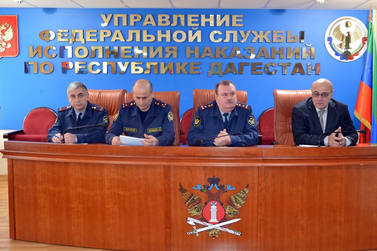 УФСИН РФ по РД- ОНК. Рабочая встреча