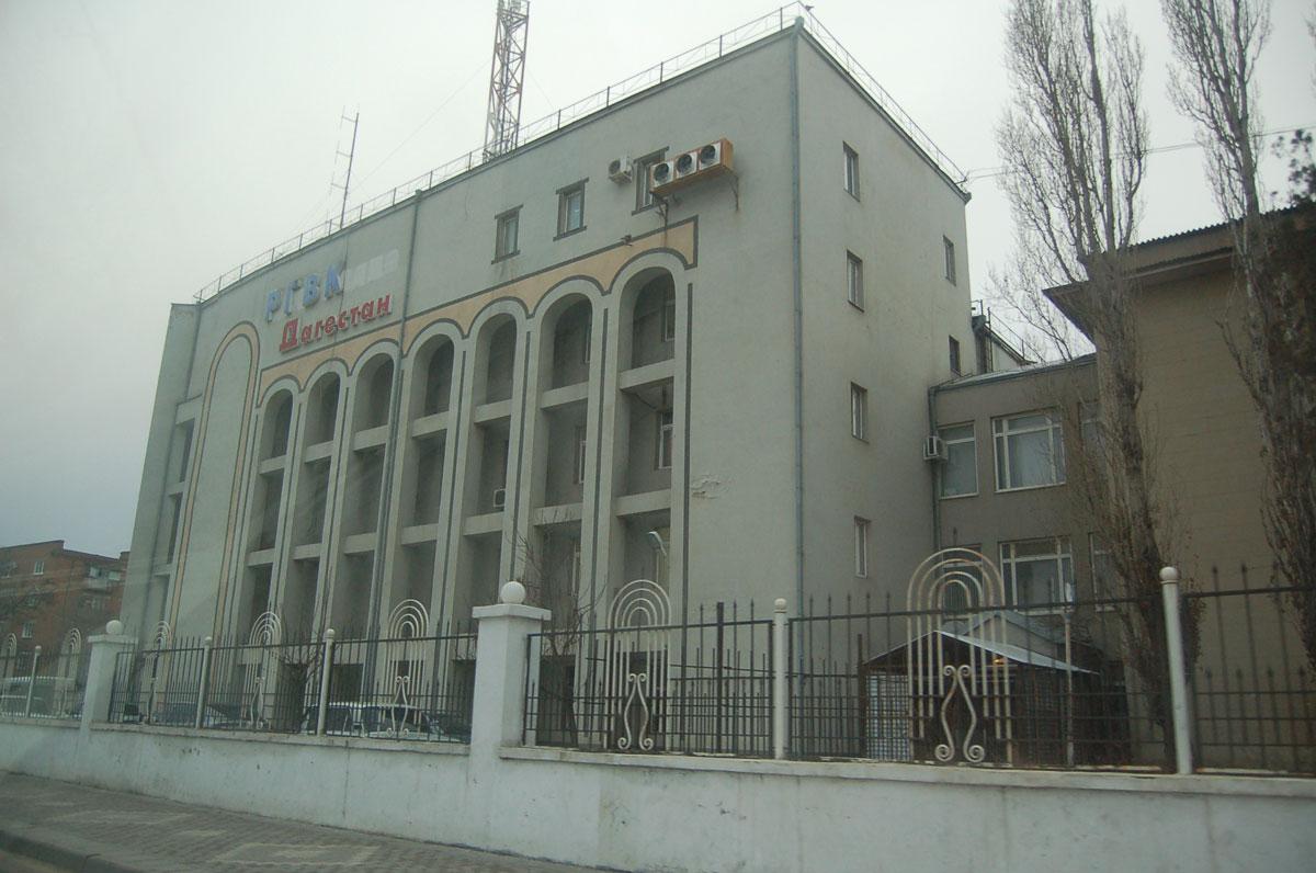 РГВК «Дагестан» - 13 лет