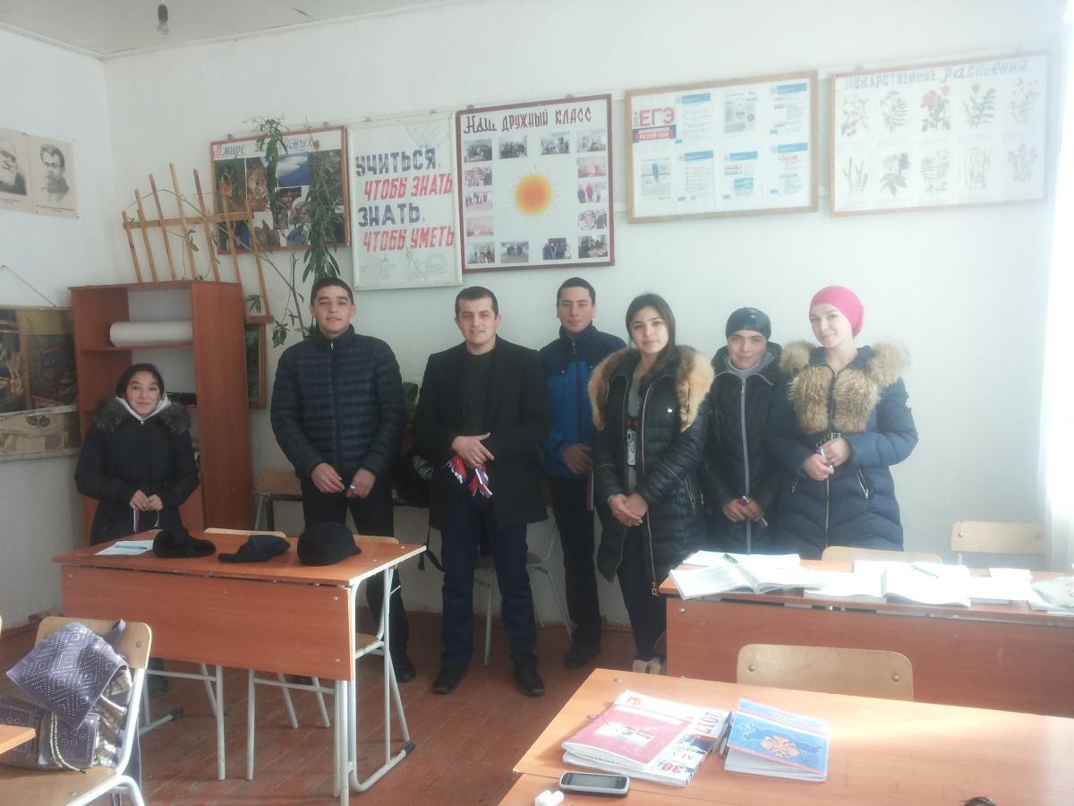 День конституции РФ в Агульском районе РД