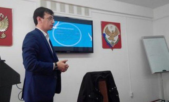 Молодежи Агульского района расскажут о выборе предпринимательской ниши