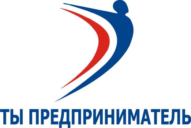 Зураб Хасбулатов презентовал программу «ты – предприниматель» в Хасавюртовском районе