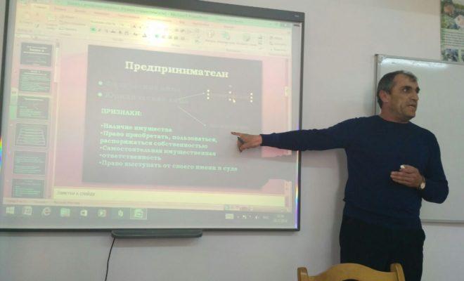 В Вачинской школе Кулинского района прошел открытый урок «Я выбираю бизнес»