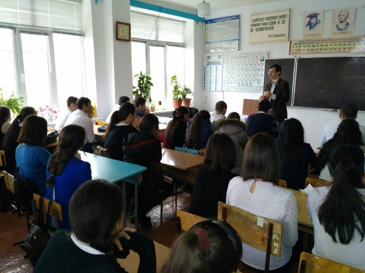 Ученики Сулейман-Стальского района прошли образовательный курс «Бизнес – мое будущее»