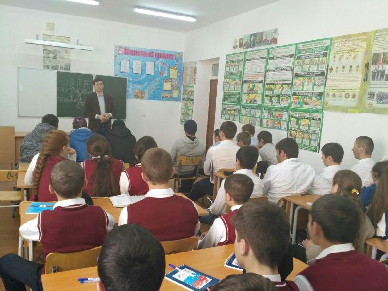 В Хунзахском районе школьники знакомятся с азами бизнеса