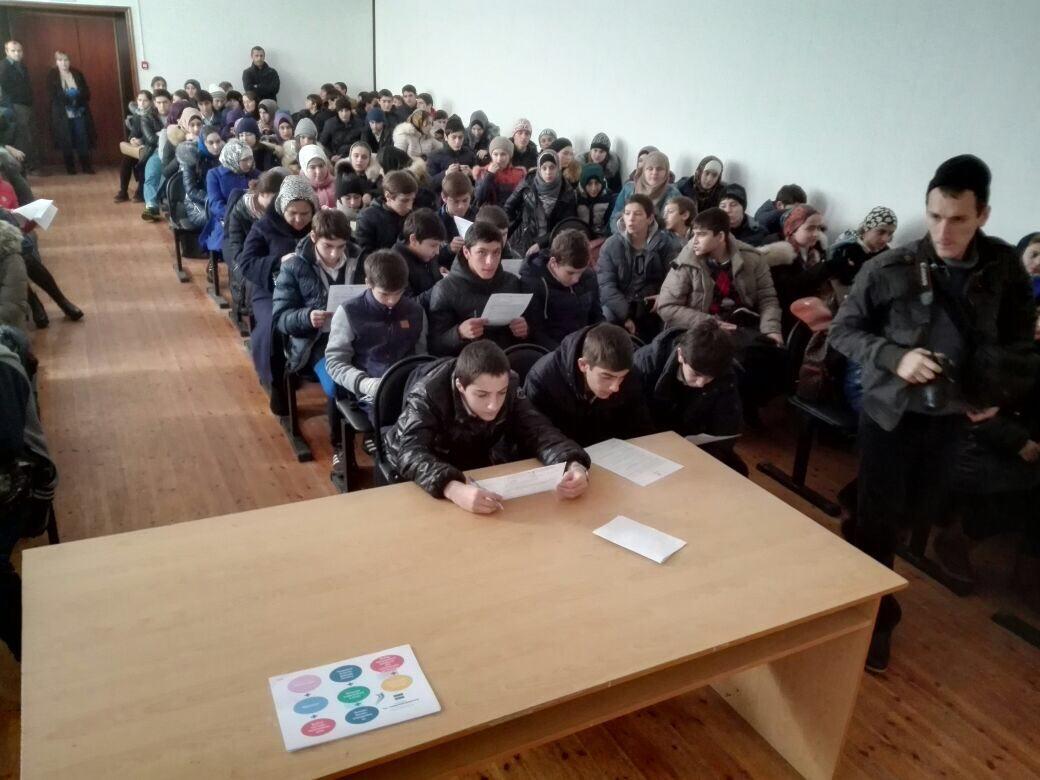 Столичные эксперты провели форум старшеклассников  Сулейман-Стальского района