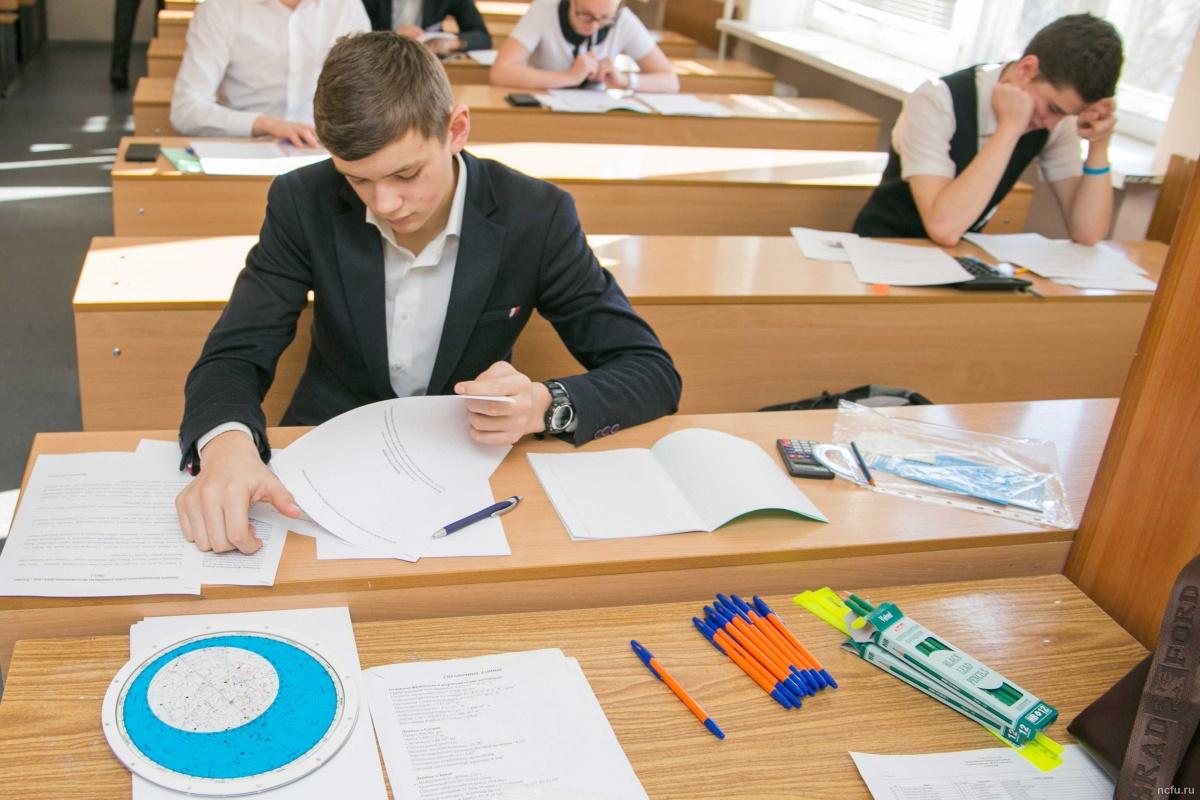 Олимпиаду по предпринимательству напишут 20 лучших школьников Рутульского района