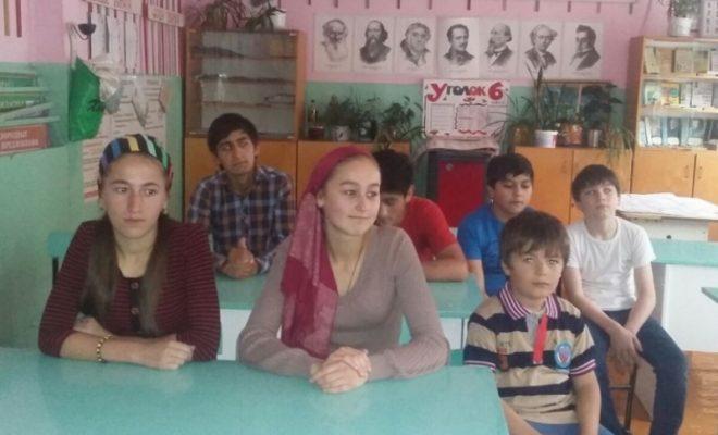 Ученики Тляратинского района посетили открытые уроки на тему «Я выбираю бизнес»