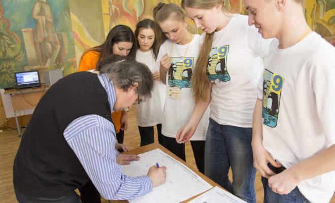 Среди старшеклассников Ахтынского района проведут олимпиаду по предпринимательству