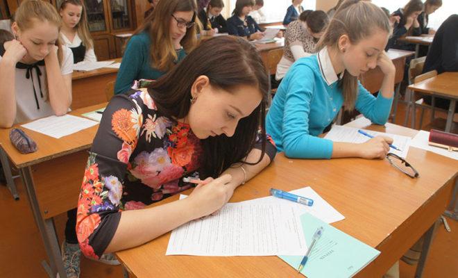 В Цумадинском районе для старшеклассников проведут олимпиаду по предпринимательству
