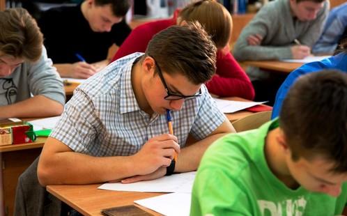 20 школьников Гумбетовского района напишут олимпиаду по предпринимательству
