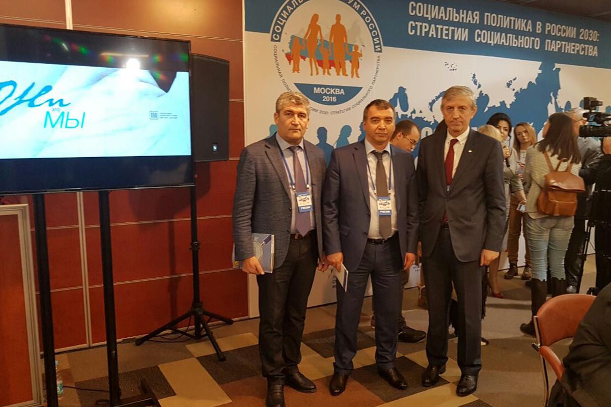 Хасбулла Гаджигишиев принял участие в VI Социальном Форуме России в Москве