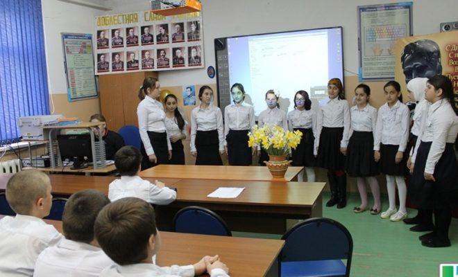 Ученики Кизлярского района стали участниками открытых уроков «Я выбираю бизнес»