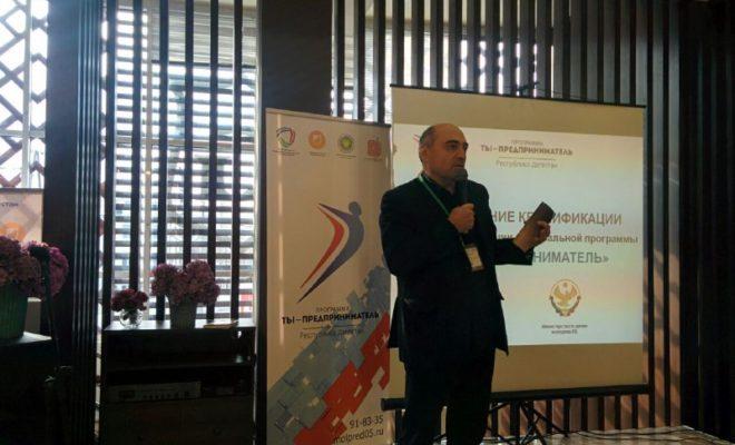 Форум-выставка «Молодой бизнесмен – опора страны» продолжит свою работу