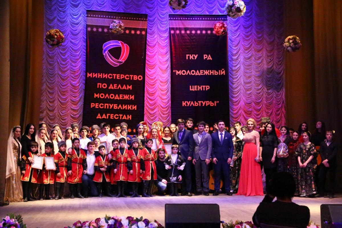 В Дагестане прошел Республиканский фестиваль «Слет творческой молодежи»