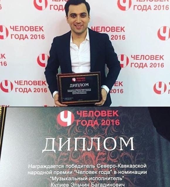 Лучшим исполнителем признан Эльчин Кулиев