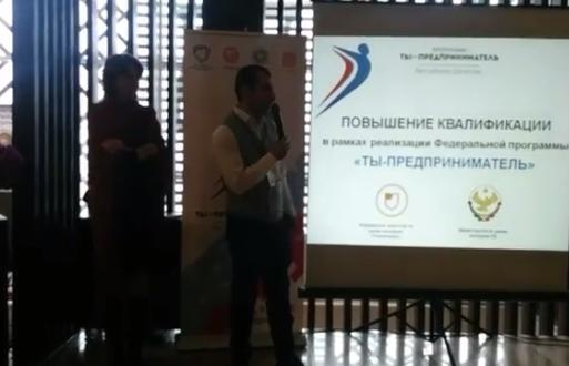 О производстве в Дагестане автохимии и эко-тумана рассказали на выставке «Молодой бизнесмен – опора страны»