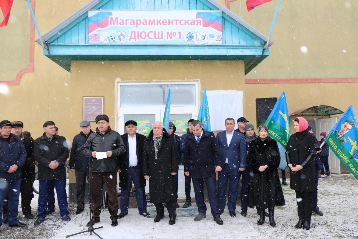 Первенство Дагестана по дзюдо на призы главы Магарамкентского района