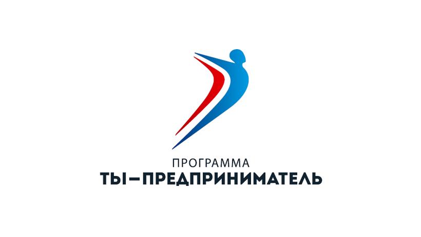 В Махачкале прошла пресс-конференция с победителями регионального этапа конкурса «Молодой предприниматель России – 2016»