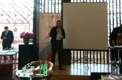 Руководитель Международной школы бизнеса ДГУНХ выступил на выставке «Молодой бизнесмен – опора страны»
