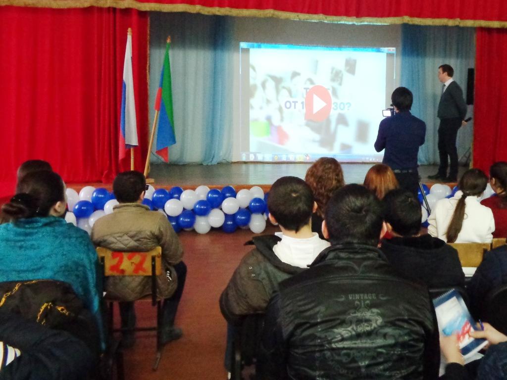 В Дагестанских Огнях прошел форум-семинар по предпринимательству