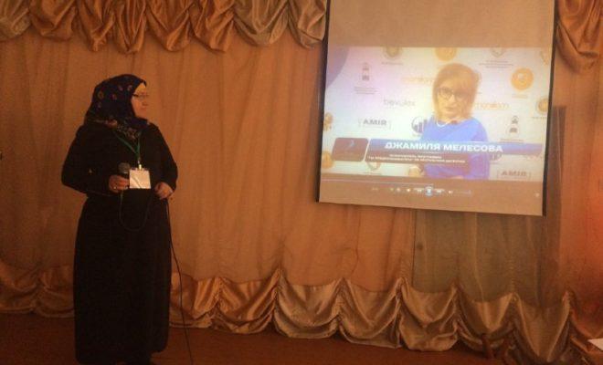 Зумруд Гаджиева презентовала программу «Ты – предприниматель» в Избербаше