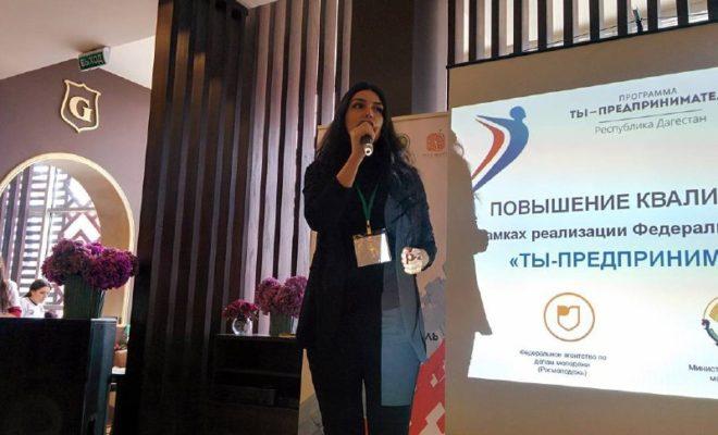 НЛП-мастер заинтересовала молодежь на выставке «Молодой бизнесмен – опора страны»