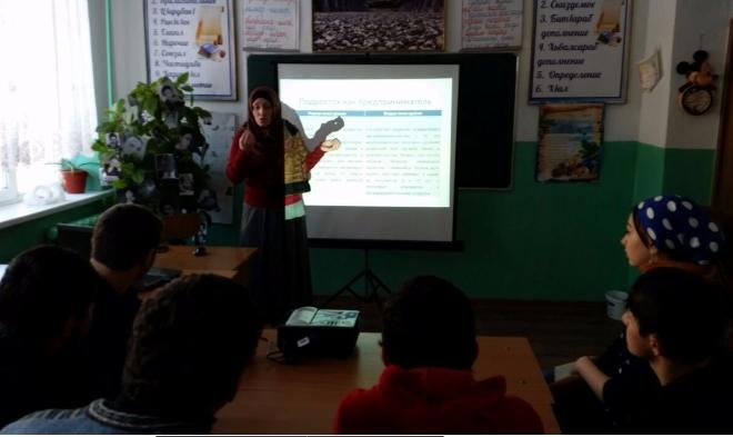 О развитии молодежного предпринимательства поговорили в Гунибском районе