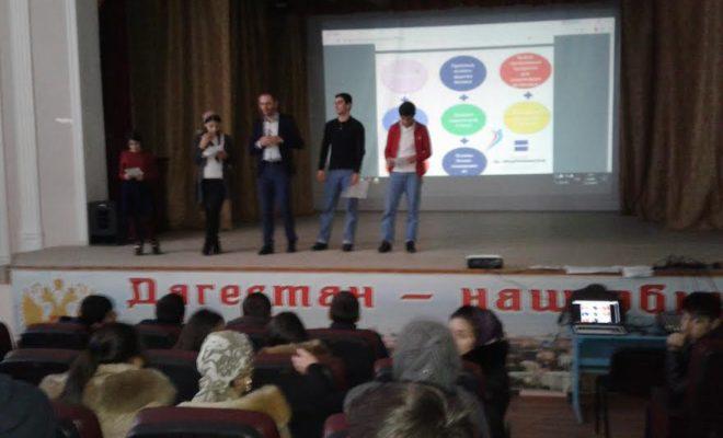 О вкладе молодежи в развитие республики поговорили в ходе круглого стола в Дагестанских Огнях
