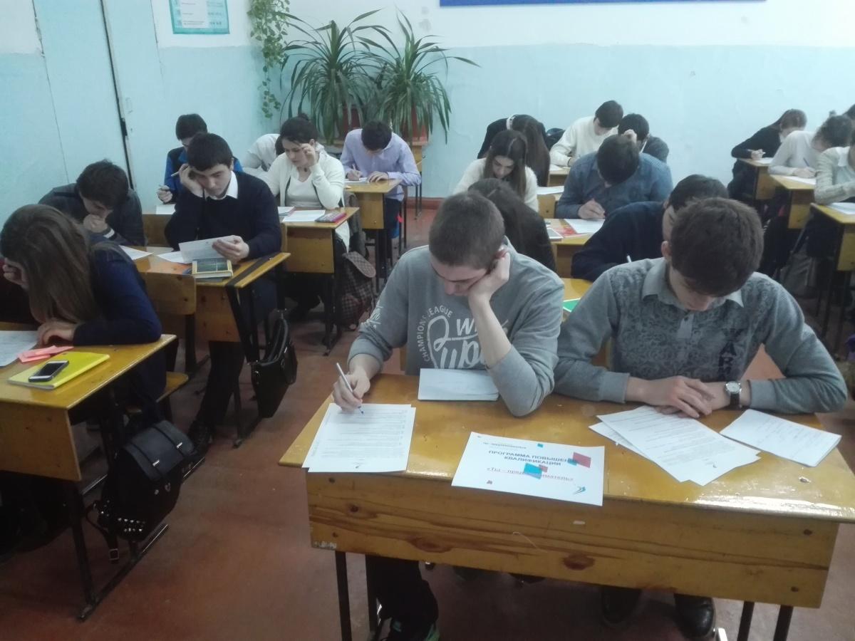 Дербентская молодежь приняла участие в работе круглого стола